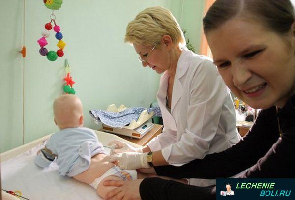 Нейрохирургическое отделение областной больницы г курск